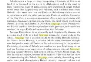 Urdu as an intra-provincial link language